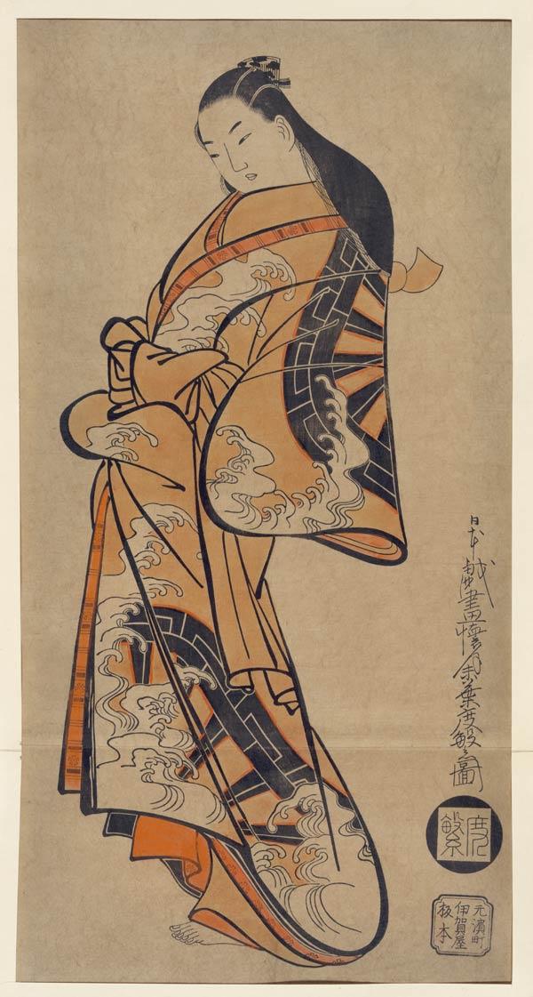 Fine-print japonesa criado/publicado em 1711