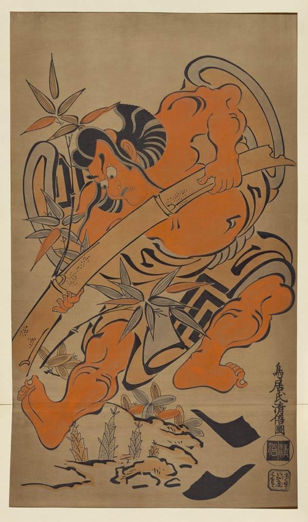 Fine-print japonesa criado/publicado em 1712