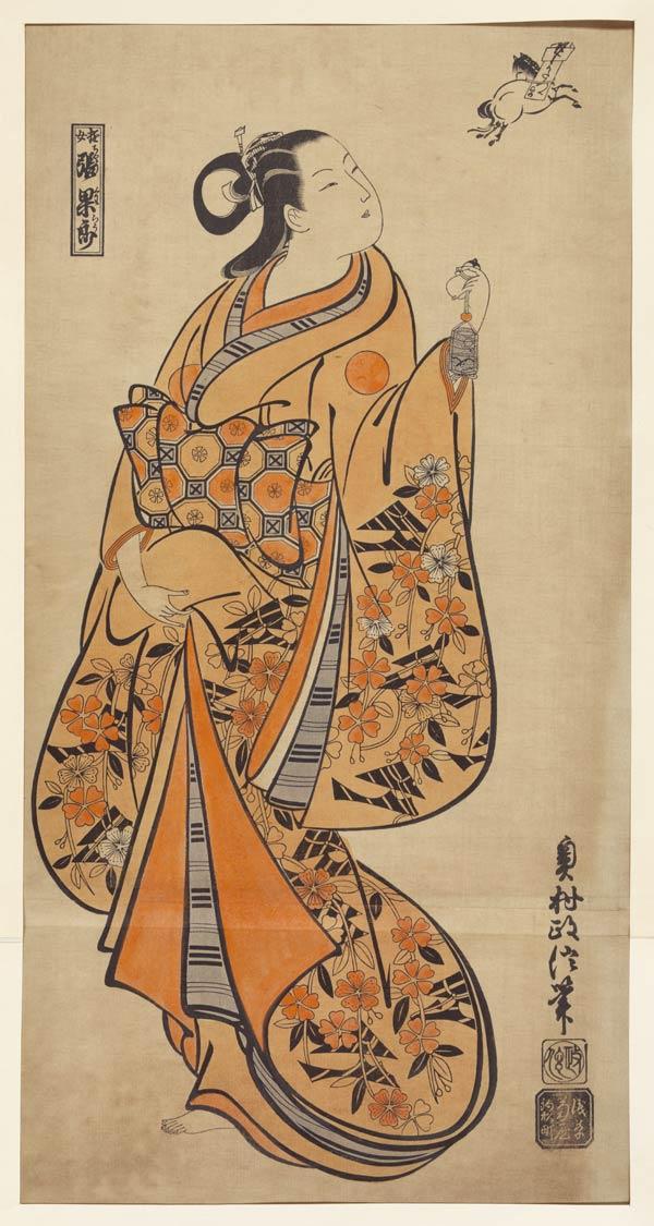 Fine-print japonesa criado/publicado em 1715