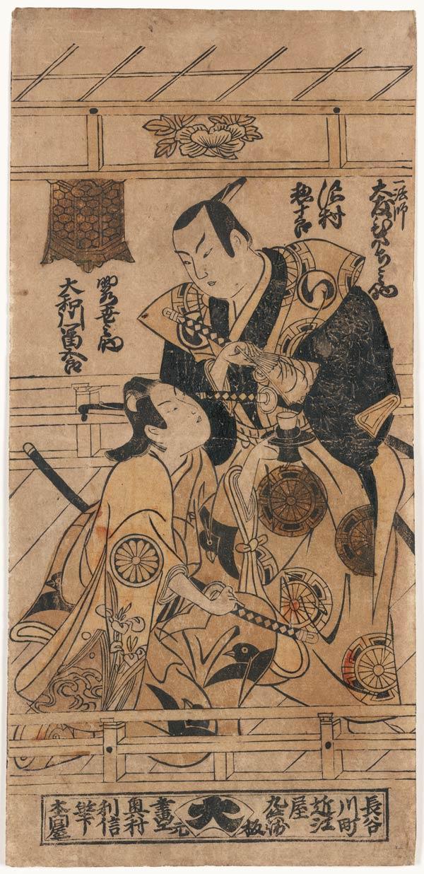 Fine-print japonesa criado/publicado entre 1716 e 1736