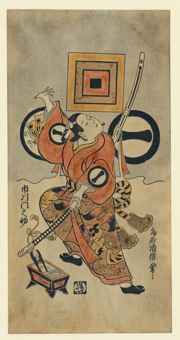 Fine-print japonesa criado/publicado em 1736