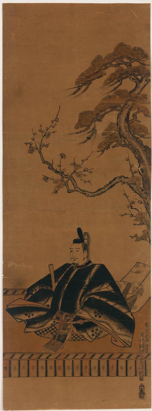 Fine-print japonesa criado/publicado entre 1741 e 1751