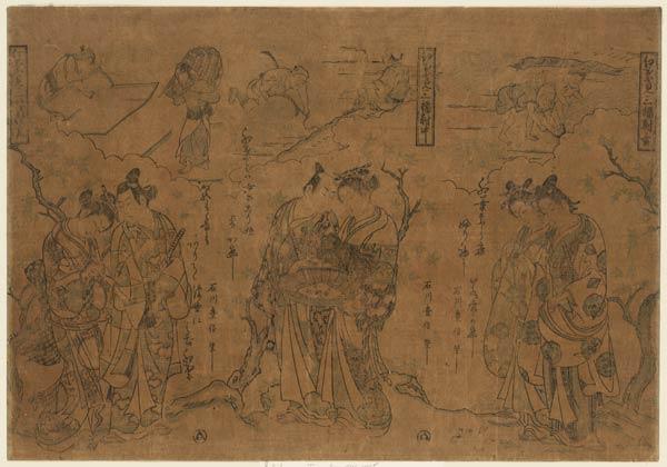 Fine-print japonesa criado/publicado entre 1744 e 1751