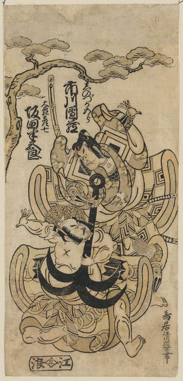 Fine-print japonesa criado/publicado entre 1760 e 1772