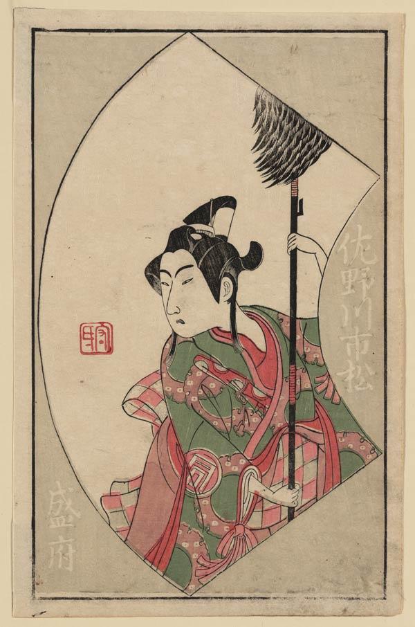 Fine-print japonesa criado/publicado em 1770