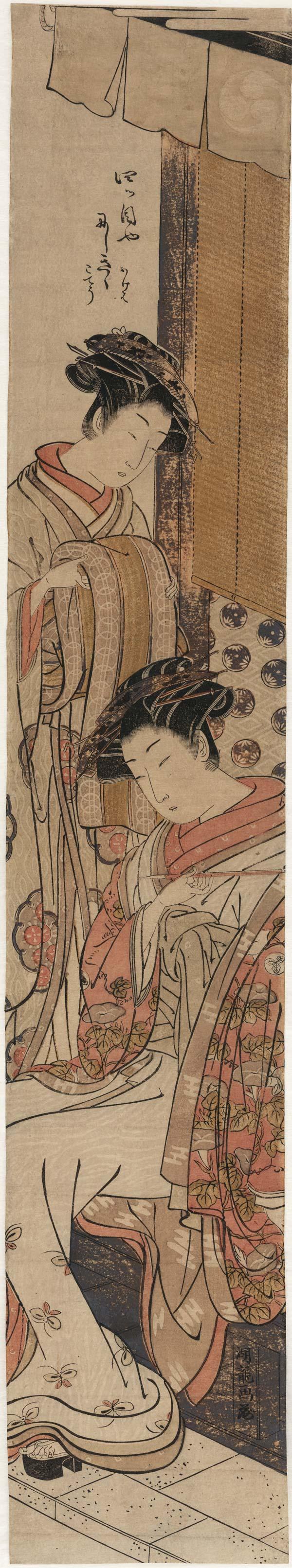 Fine-print japonesa criado/publicado entre 1775 e 1778