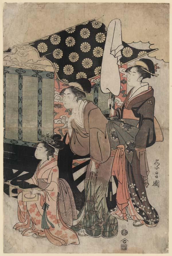 Fine-print japonesa criado/publicado entre 1794 e 1796