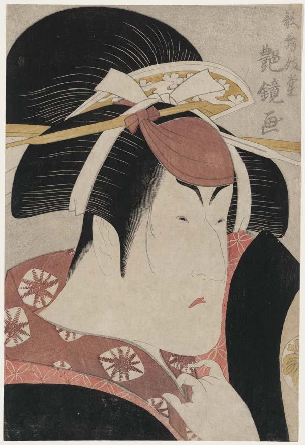 Fine-print japonesa criado/publicado em 1796