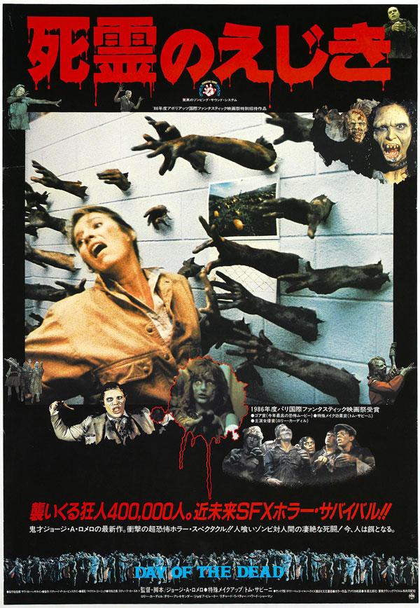 Cartaz de filme de zumbi - The Day of the Dead